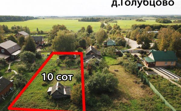 Участок 10 соток в деревне Голубцово